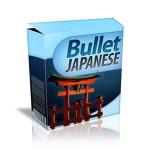 Bullet Japanese